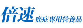 Supportan 倍速專賣店